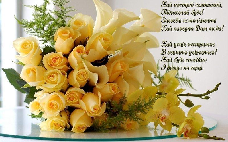 Привітати хресну з Днем народження в віршах