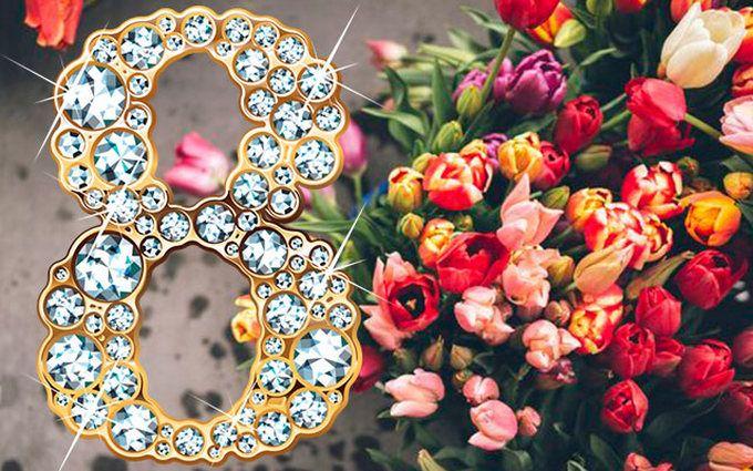 Красиві вітання коханій з 8 березня