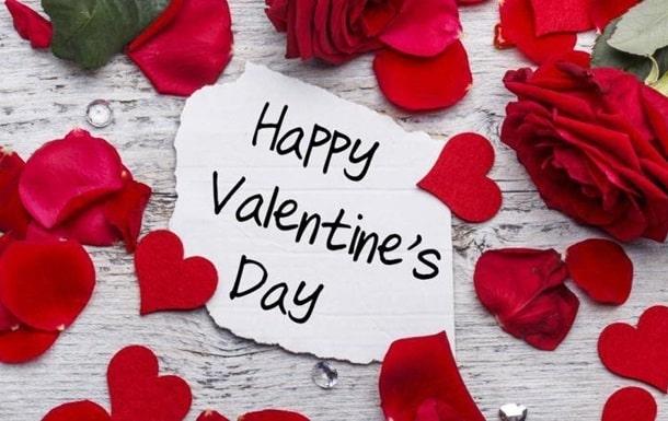 Короткі привітання з Днем святого Валентина