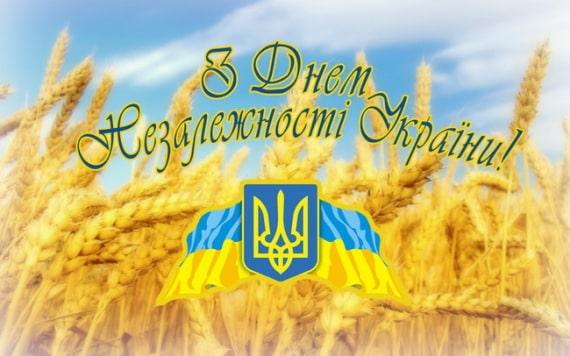 Вірші до Дня Незалежності України