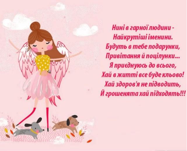 Вітання з Днем народження жінці у віршах
