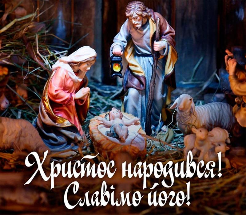 Короткі і маленькі вірші на Різдво Христове