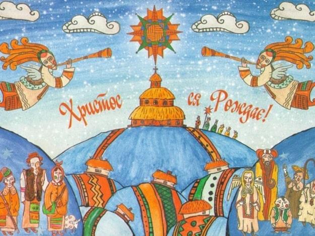 Прикольні та смішні короткі привітання з Різдвом Христовим