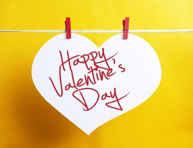 Привітання з днем Святого Валентина у віршах
