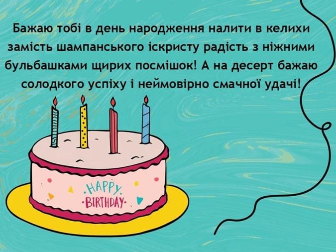 Привітання з Днем народження для дідуся у прозі