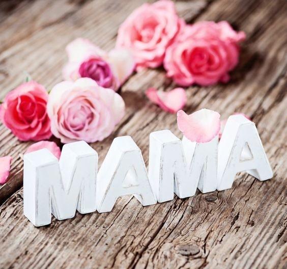 З Днем народження мамі своїми словами привітання