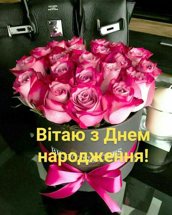 До Дня народження жінці