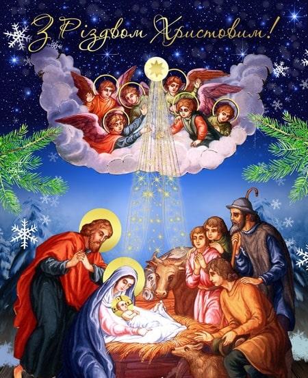 Привітання з Різдвом Христовим подрузі у віршах