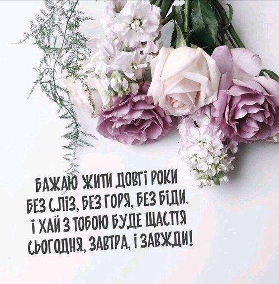 Красиві привітання з Днем народження подрузі у віршах