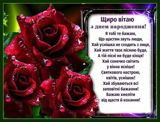 СМС привітання у віршах з Днем народження для подруги