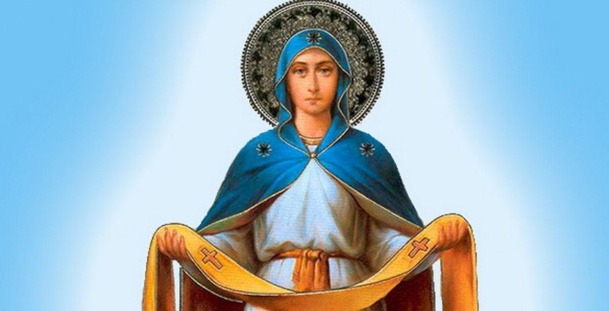 Привітання з святом Покрови Пресвятої Богородиці