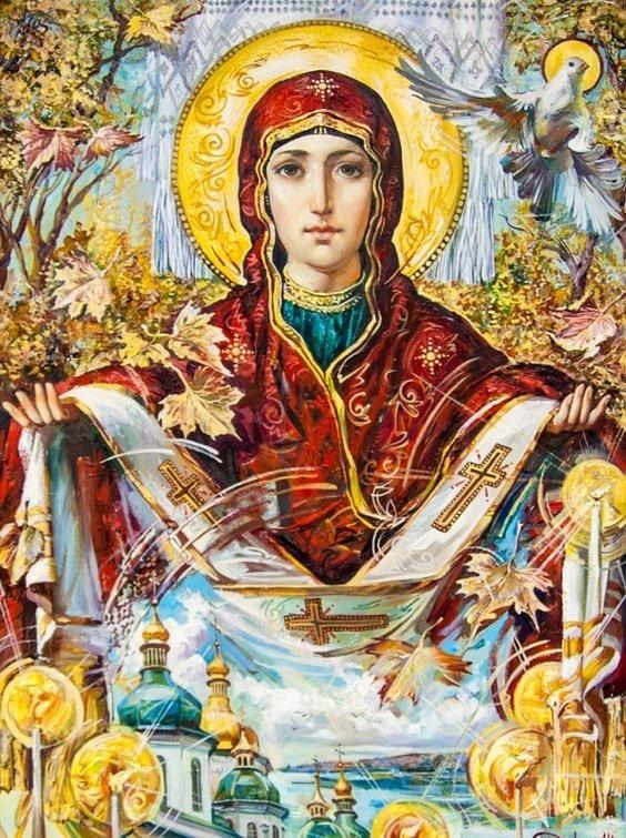 Вітання на Покрови Пресвятої Богородиці