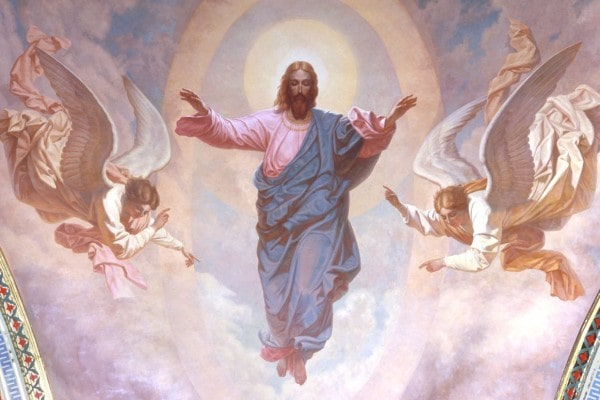Вітання на Вознесіння Господнє у прозі