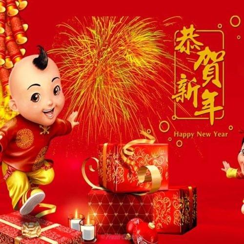 Поздоровлення з Китайським Новим роком