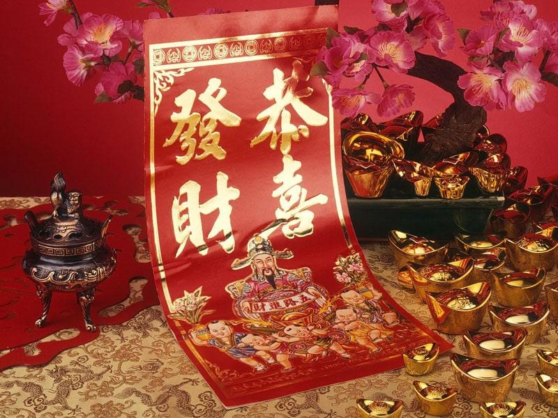 З Китайським Новим Роком