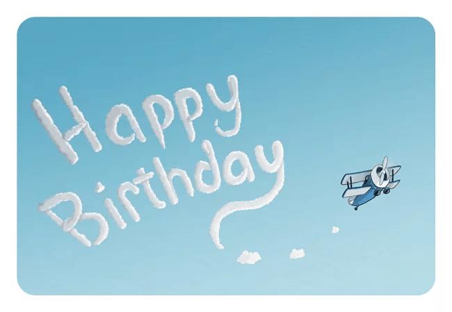 Привітання льотчику з Днем народження