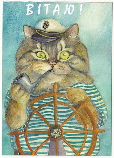Привітання з Днем народження моряку