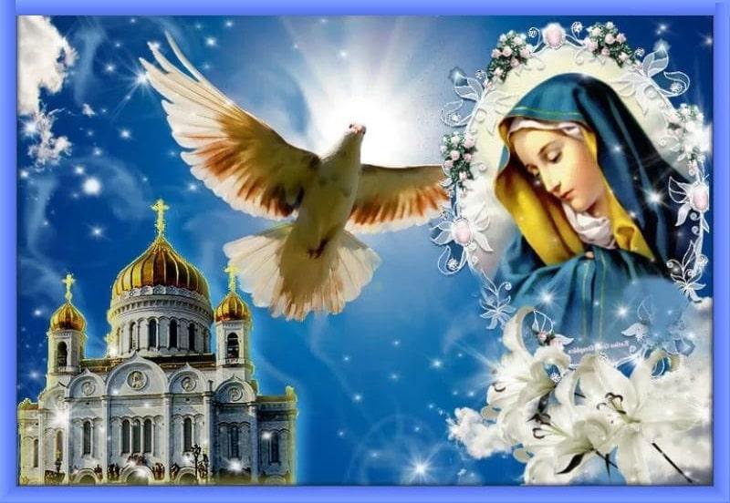 З Благовіщенням Пресвятої Богородиці