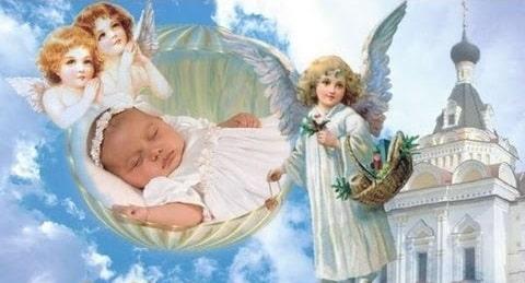 Привітання з хрестинами дитини