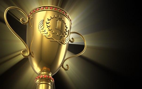 Вітання з перемогою в конкурсі, спортивних змаганнях у віршах і прозі