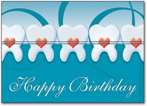 Поздравление с днем рождения мужчине зубному врачу